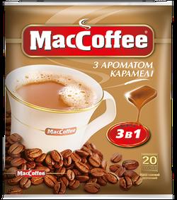 MacCoffee 3в1 Карамель (20пак в упаковке)