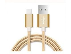 Кабель Xpower Type-C cable, Nylon