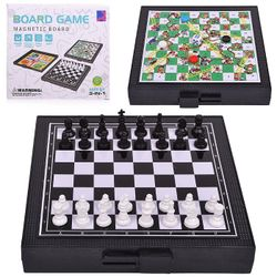 Шахматы магнитные 3в1 (15х15 см) R9202 X (3549)