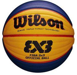 Мяч баскетбольный Wilson 3X3 OFFICIAL N6 FIBA (520)