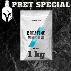 Креатин моногидрат - Натуральный вкус - 1 кг
