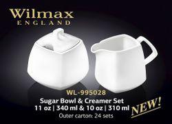 Сахарница и молочник WILMAX WL-995028 (набор 340 мл /310 мл)