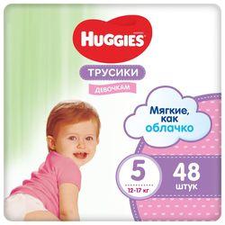 Scutece-chiloţel Huggies pentru fetiţă 5 (13-17 kg), 48 buc.