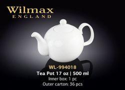 Чайник заварочный WILMAX WL-994018/1C (500 мл)