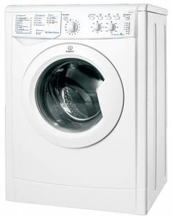 cumpără Mașină de spălat frontală Indesit IWSC5105 în Chișinău