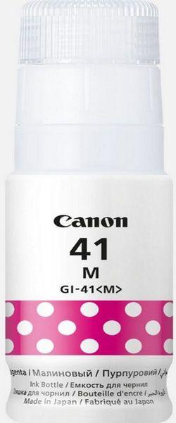 cumpără Cartuș imprimantă Canon INK GI-41M în Chișinău
