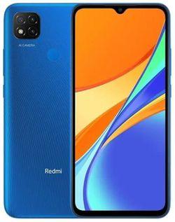 cumpără Smartphone Xiaomi Redmi 9C 3/64Gb Blue în Chișinău