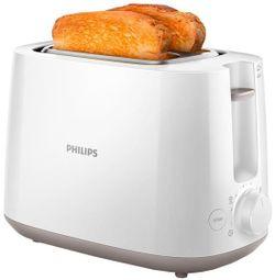 cumpără Toaster Philips HD2581/00 în Chișinău