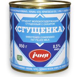 950 g. ZGUSCEONCA ICNEA™ Produs lactat 8,5% gras.