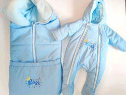 Конвертик трансформер PAMPY Rainway light Blue+Комбинезон (0-6 месяцев)