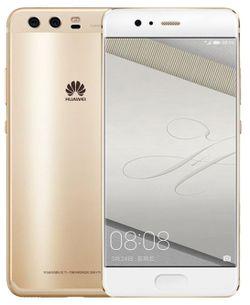 cumpără Smartphone Huawei P10 4/64GB Gold în Chișinău