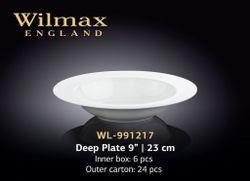 Тарелка WILMAX WL-991217 (глубокая 23 см)