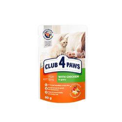 CLUB 4 PAWS PREMIUM pentru pisoi