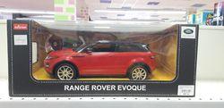 Машина р/у RASTAR 1:14 Range Rover Evoque, Код 47900