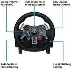 Колесо Logitech Driving Force Racing G29, 11 дюймов, 900 градусов, Педали, 2 оси, 14 кнопок, Двойная вибрация