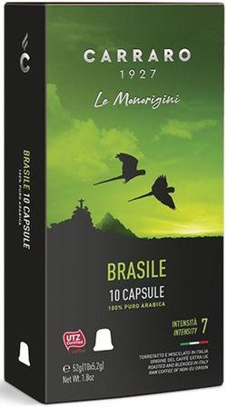 Capsule pentru aparatele de cafea Carraro Brasile Compatible Nespresso 10caps