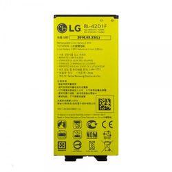 Аккумулятор LG BL-42D1F (H850)  G5 (original )