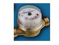 Счётчик для горячей воды Sisma (DN 15)