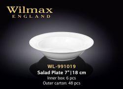 Тарелка WILMAX WL-991019 (для салата 18 см)