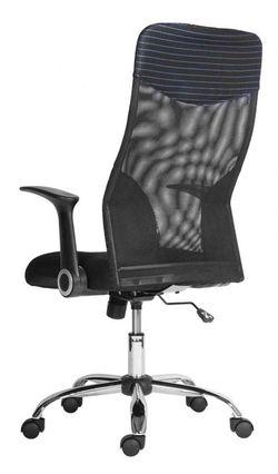 Офисное кресло Antares Wonder Large