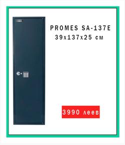 promes  SA-137e