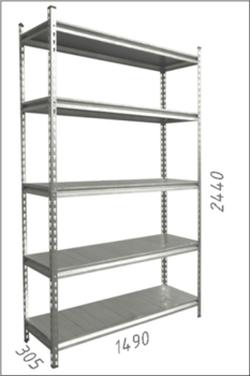 Стеллаж металлический с металлической плитой Gama Box 1490Wx305Dx2440 Hмм, 5 полок/MB