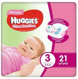 Scutece Huggies Ultra Comfort pentru fetiţă 3 (5-9 kg), 21 buc.