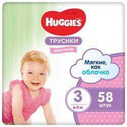 Трусики для девочек Huggies 3 (6-11 кг),  58 шт.