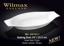 Forma p-u copt WILMAX WL-997011 (25,5 cm)