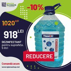 Дезинфицирующие средства для поверхностей, Chemidez / 5L