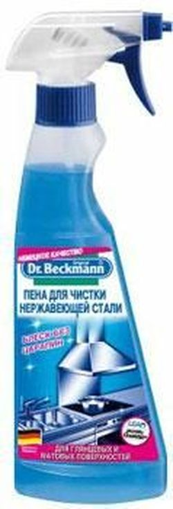 купить Средство для техники Dr.Beckmann 038082 Пена для чистки нержавейки 250 мл.(0810) в Кишинёве
