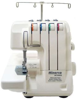купить Оверлок Minerva M740DS в Кишинёве
