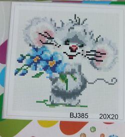 Мышь с букетом , 20x20 см, алмазная мозаика