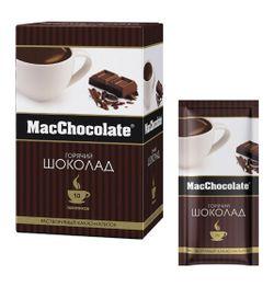MacChocolate Ciocolată caldă clasică (10 plicuri)