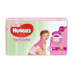 Трусики Huggies Little Walkers 5 GIRL (13-17 кг) 48 шт