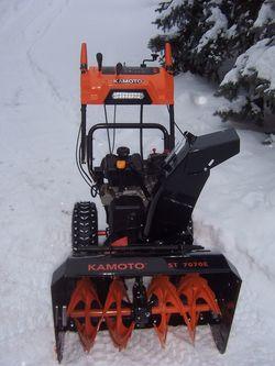 Снегоуборщик Kamoto ST7070E