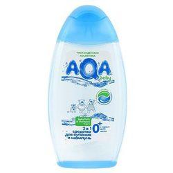 Средство для купания и шампунь 2 в 1 Aqa Baby 250 мл