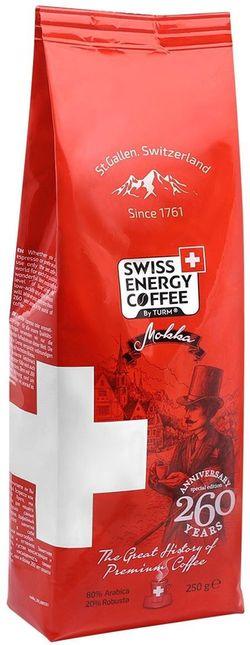 купить Кофе Swiss Energy Cafea măcinată MOKKA, 250 gr в Кишинёве