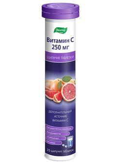 Vitamina C comprimate efervescente 250 mg. 20 buc.