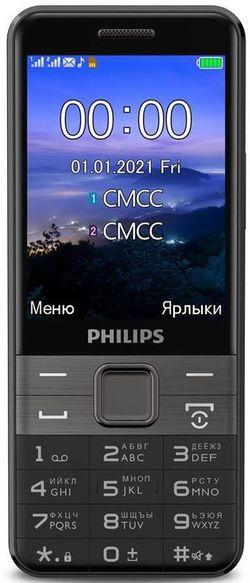 cumpără Telefon mobil Philips E590 în Chișinău