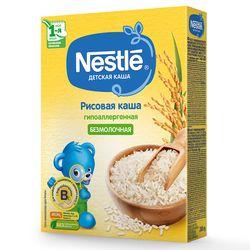 Terci Nestle din orez (4+ luni), 200 gr.