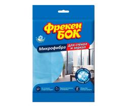 Салфетка из микрофибры Фрекен Бок для стекол и зеркал, 1 шт.