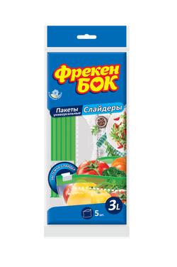 Пакеты-слайдеров для хранения и заморозки Фрекен Бок, 3 л, 5 шт.