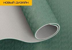 Коврик для йоги Lotus Pro deep green  -6мм