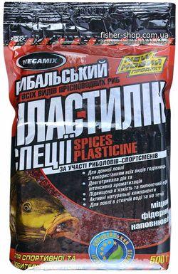 Plastilina Megamix Condimente (500gr)