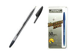 Ручка шариковая PT-1147A soft ink,1mm, черная