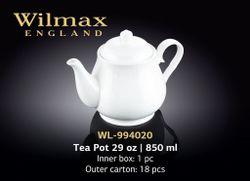 Ceainic p-u infuzie WILMAX WL-994020/1C (850 ml)