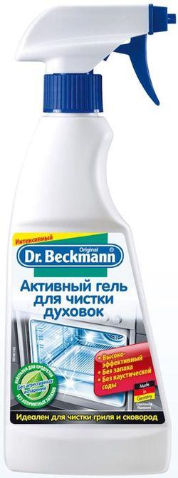 cumpără Detergent electrocasnice Dr.Beckmann 038072 Активный гель для очистки духовок 375 мл.(0711) în Chișinău