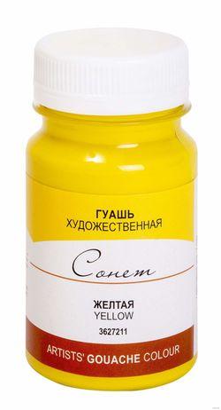 Guașă Sonnet 100 ml, galben