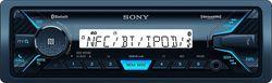 купить Авто-магнитола Sony DSXM55BT в Кишинёве